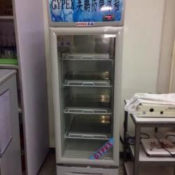 辽宁危化品防爆冰箱