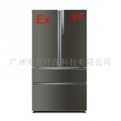 天津实验室防爆冰箱