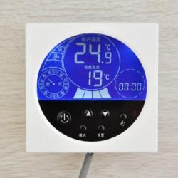 OL-806圆屏温控器