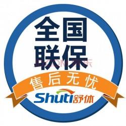欢迎访问%上海乐天地暖服务维修咨询中心