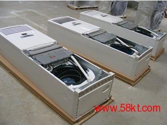 北京格力BKG-50-EX防爆柜式空调