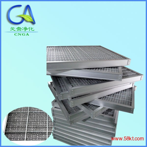 全金属网可清洗过滤器 空气过滤网