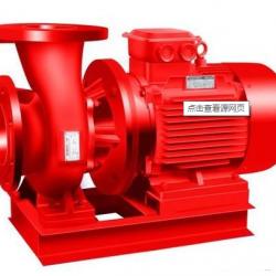 恒压消防泵新消防3CF认证