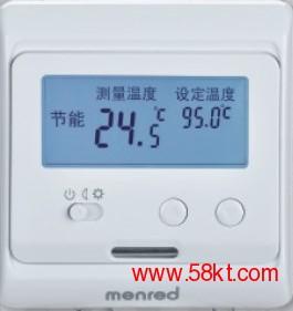 曼瑞德地暖空调温控器 曼瑞德壁挂炉温控器