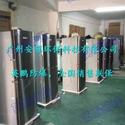 实验室防爆冰箱/重庆防爆冰箱