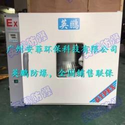 化学室防爆干燥箱/河北防爆干燥箱