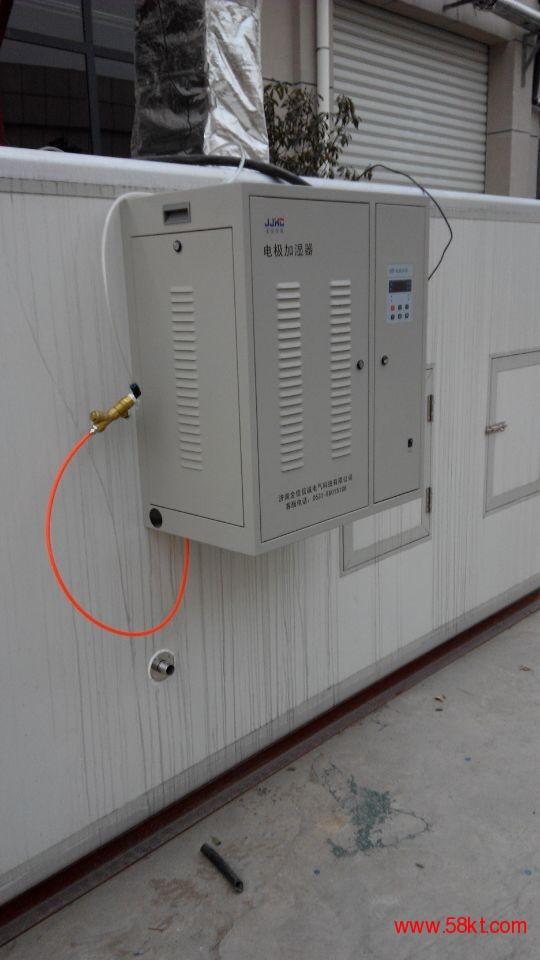 电极加湿器