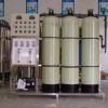 广东肇庆空调主机软化水设备