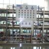 工业专用反渗透水处理设备
