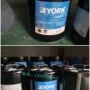 约克K油 冷冻油 油过滤器