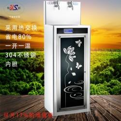 愉升校园饮水机贵阳宿舍饮水机一开一温, 节能省电安全卫生