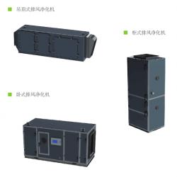 医疗废气活性炭排风净化机