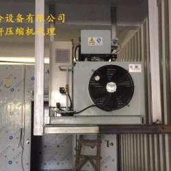 变频制冷设备-鲍斯螺杆压缩机
