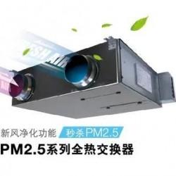 隔离PM2.5  尽享好空气