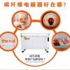碳纤维电暖器 镁铝合金好材质 使用寿命长