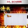 碳纤维电暖器  规格大取暖面积大