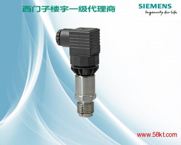西门子压力传感器QBE2003-P40