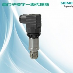 西门子压力传感器QBE2003-P40, 西门子压力传感器指定授权代理商,价格有优势