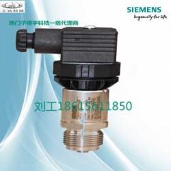 西门子水压传感器7MF1567系列