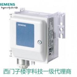 西门子风道压差传感器QBM2030-30