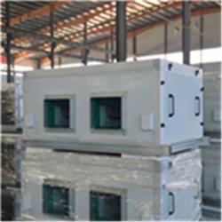 瑞奥空调机组产品国标产品