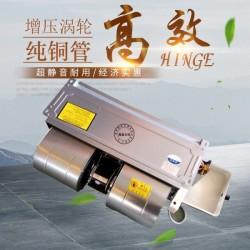 中央空调风机盘管定制