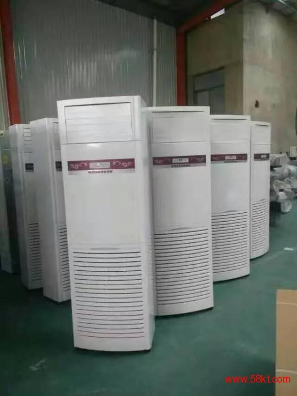 立柜机中央空调