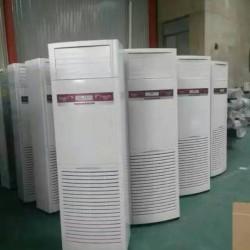 立柜机中央空调, 生产厂家、品质保证、价格优惠