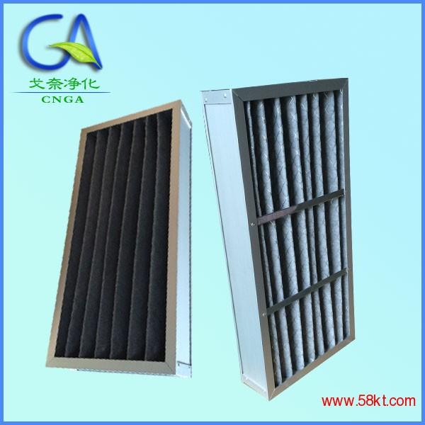 活性炭折叠式过滤器 高效活性炭空气过滤器