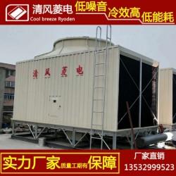 玻璃钢60吨冷却塔圆形冷却塔广州冷却塔