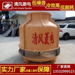 东莞圆形逆流式冷却塔 400吨玻璃钢水塔, 节能