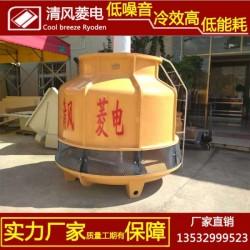 玻璃钢CT-100吨圆形冷却塔深圳逆流