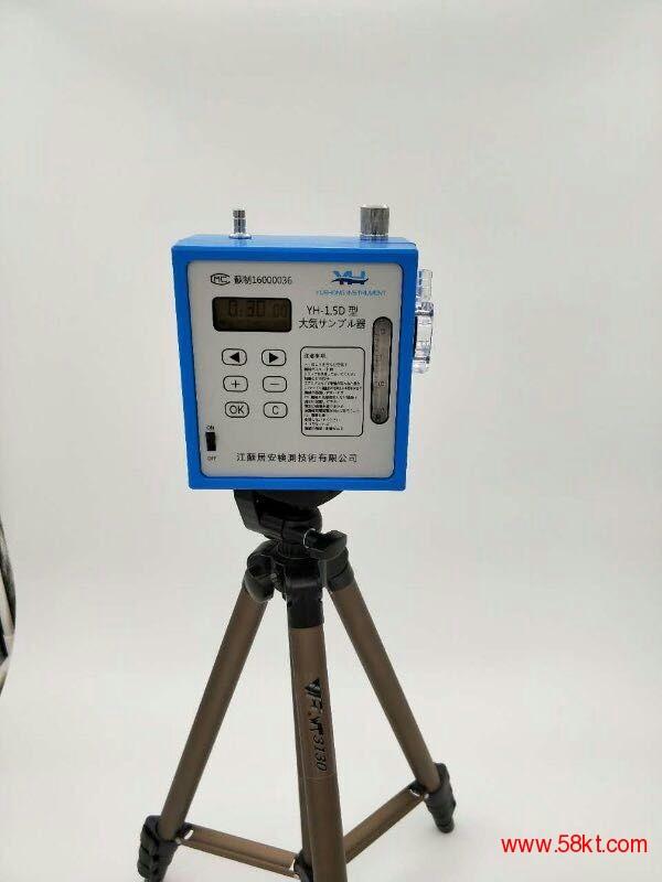 分体实验室检测仪大气采样器加分光光度仪