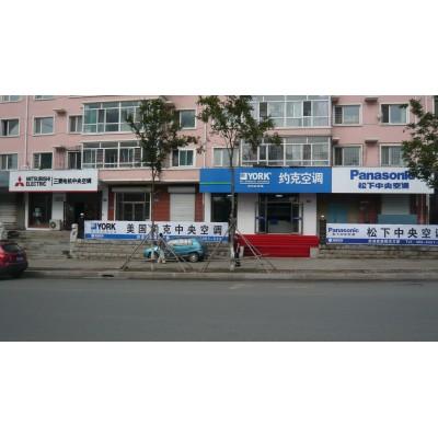 哈尔滨盛通环境工程有限公司