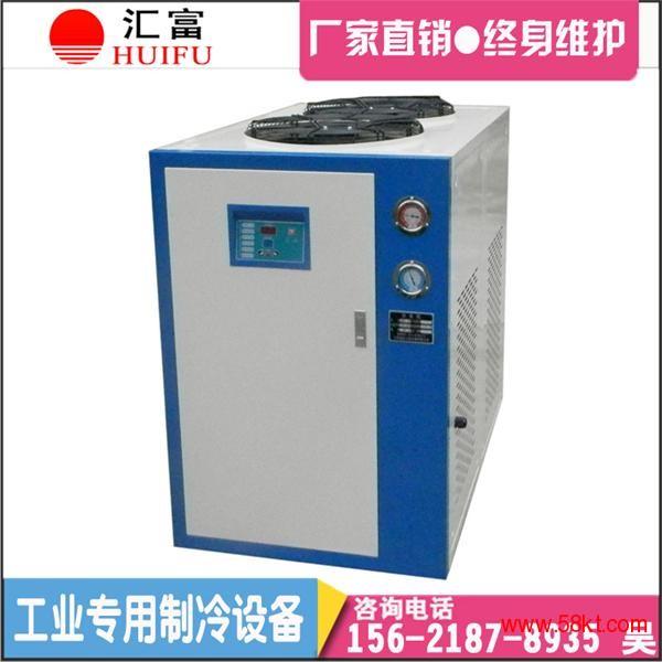 焊接机专用冷水机