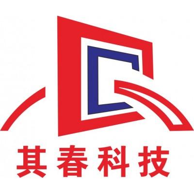 浙江其春电气科技有限公司