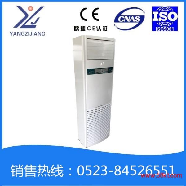 煤改电配套水温空调 舒适健康