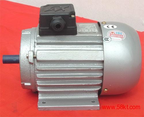 YS7132三相异步电动机卧式
