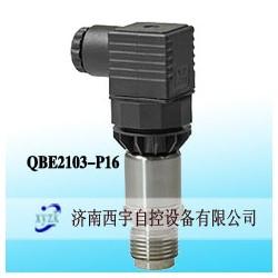 西门子QBE2103-p16压力传感器