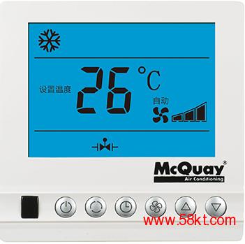 原厂正品麦克维尔控制器风机盘管温控器