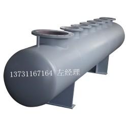 石家庄蒸汽锅炉分汽缸分汽包, 石家庄分汽缸制造厂家压力容器批发
