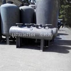 河北空调系统分集水器石家庄集分水器, 厂家直销 质量保证 价格优惠