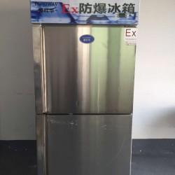 实验室防爆冰箱 800L立式防爆冰箱, 具有防爆功能