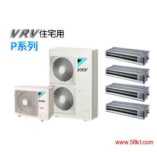 杭州大金中央空调VRV住宅用P系列
