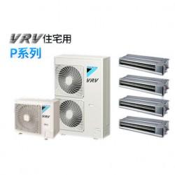 杭州大金中央空调VRV住宅用P系列, 节能性,灵活的安装,传递冷量时的能量损耗小
