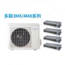 杭州大金中央空调多联3MX/4MX系列