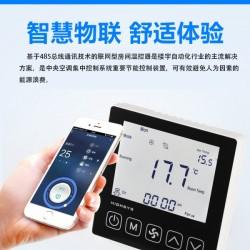 485联网空调温控器