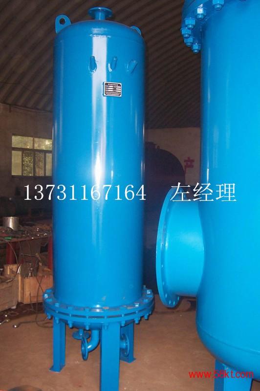 山西管壳式换热器