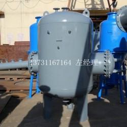 天津容积式换热器, 专业换热器厂家制造,广泛用于热电、城市集中供
