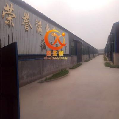 北京鑫圣通制品有限公司